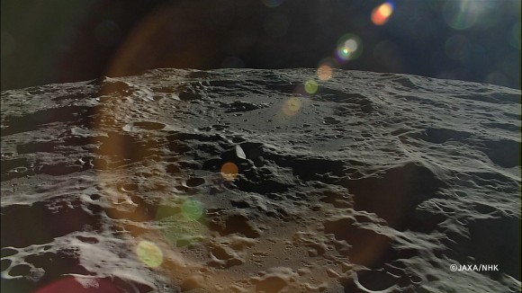View of the culprit! This is the lunar surface, as imaged by the explorer SELENE. Image credit: JAXA/SELENE