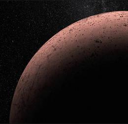 Mug Shot of an Icy Dwarf Planet